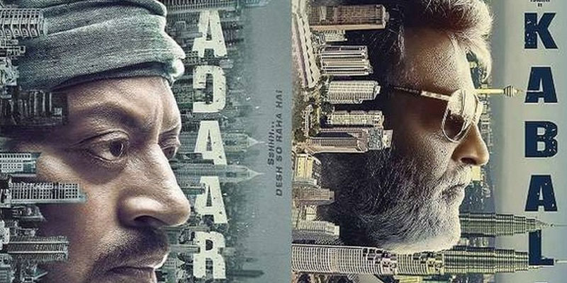 Kabali and Madari